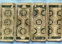 Playing cards existed in China before 1000 AD. Such cards would have been narrow  slips of paper, essentially dominoes with dots imitating the twenty-one  combinations possible with the throw of two dice. Paper was in fact the original  material for dominoes; wood and ivory came later.