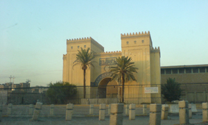 The National Museum of Iraq