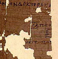 Example of a colophon at the end of a papyrus roll from the seventh century BC.  As is customary in ancient Greek books, the last line of the last poem (marked by the cronis in the margin) is followed by the name of the author and title (Sappho, Lyrics); the book number (beta = 2) is given in the next line, both decorated with top and bottom-lines.