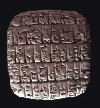 <p>Ebla Tablet</p>