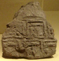 <p>Seal impression with the name of Narmer from Tarkhan.</p>