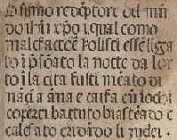 Page from the first book printed in Italy. Click on the image to see the entire image.