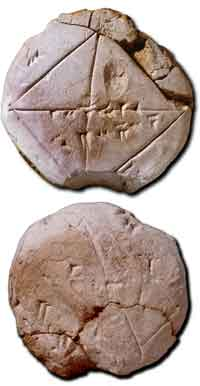 The obverse and reverse sides of YBC 7289. Images by Image by West Semitic Research.(View Larger)
