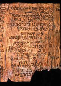 A column of the Copper Scroll found in Cave Three.