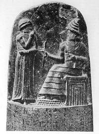The upper part of the stele containing the Code of Hammurabi. (View Larger)