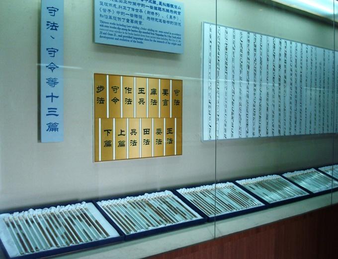 The Yinqueshan bamboo strips, the earliest manuscript of Sun Tzu's 'Art of War,