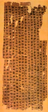 A Taoist text preserved on silk and discovered in Mawangui in 1973.