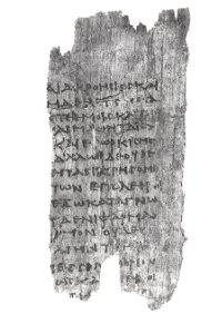 Side A of Oxyrhyncus Papyrus 2547. (View Larger)