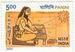 An Indian postage stamp, released in 2004, in honor of Pannini.