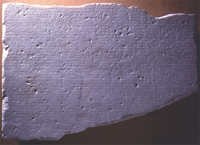 The Oxford fragment of the Parian Marble. (View Larger)