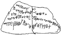 The Ostracon from 'Izbet Sartah (1200–1000 BCE) showing characters of the Proto-Canaanite alphabet.