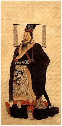 Chinese emperor Qin Shi Huang.